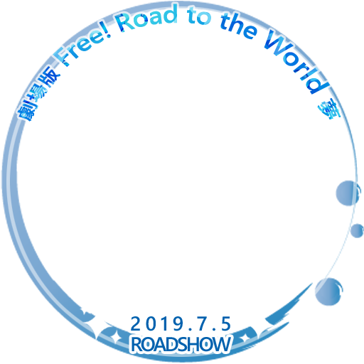 Free! Road to the World
